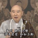 淨空法師:發菩提心,一向專念阿彌陀佛